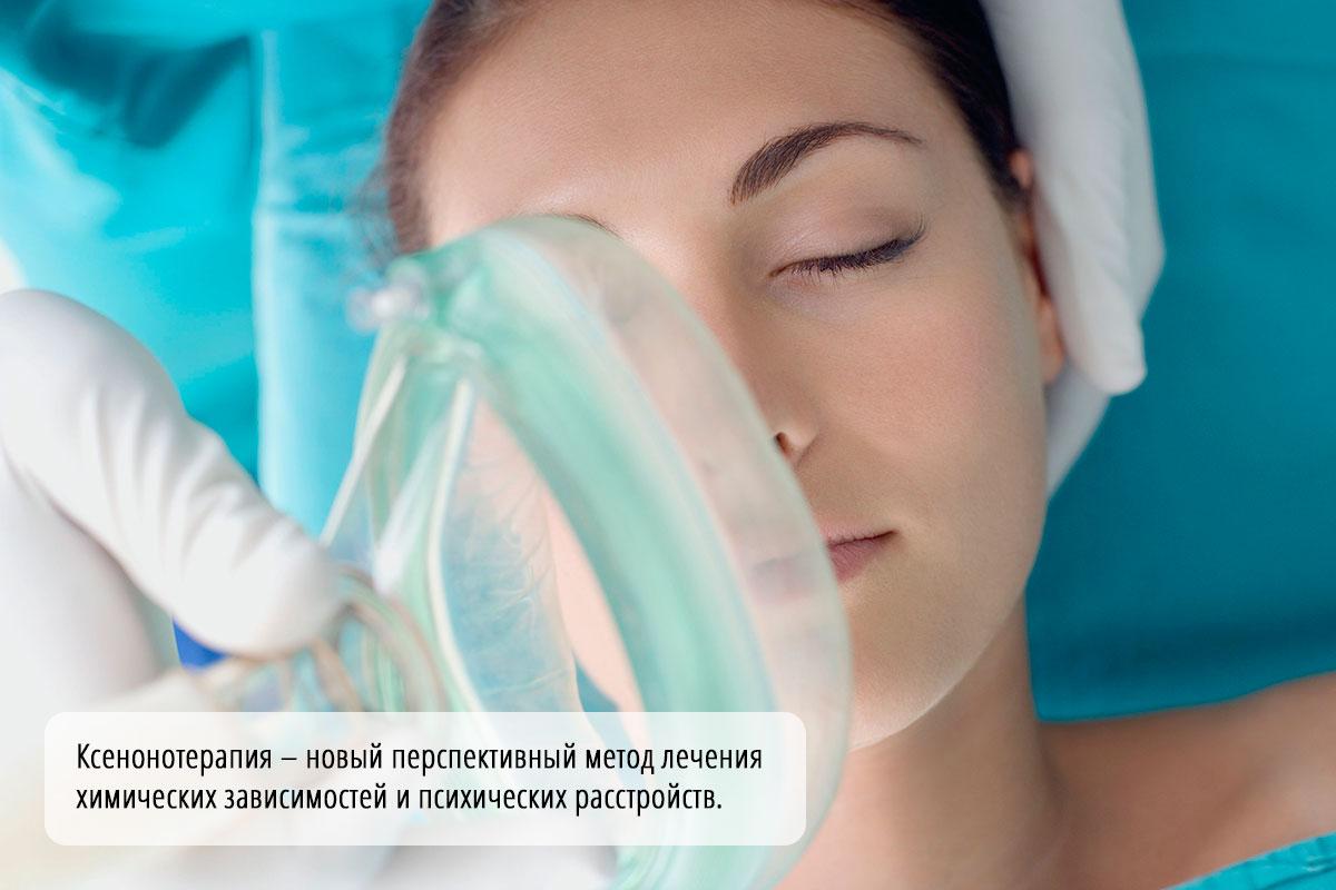 Москва Южнопортовый больничный лист задним числом